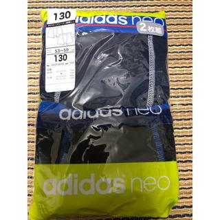 アディダス(adidas)のボクサーブリーフ130(下着)