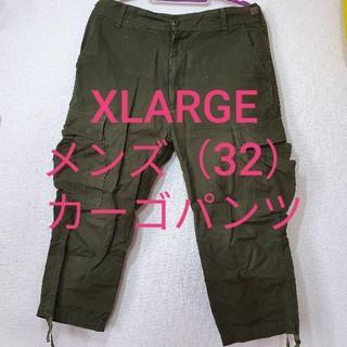 XLARGE - 【値下げ】XLARGE 7分丈 カーゴパンツ エクストララージ