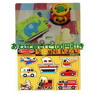 ファミリア(familiar)の知育玩具5点セット familiar、布絵本、サウンドパズル、サウンド車(知育玩具)