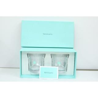 ティファニー(Tiffany & Co.)の639 ティファニー スウィング OF タンブラー 2客 未使用 箱付き(タンブラー)