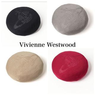 ヴィヴィアンウエストウッド(Vivienne Westwood)のすぐ届く*Vivienne Westwood*サーモソフトベレー帽(ハンチング/ベレー帽)