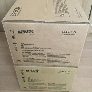エプソン(EPSON)のEPSON ELPDC21 書画カメラ(新品・未使用品)(PC周辺機器)