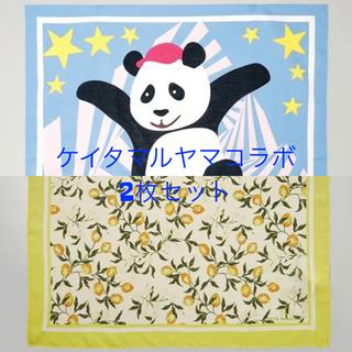 ジーユー(GU)の即完売!【GU】KEITA MARUYAMA ケイタマルヤマ バンダナ2枚セット(バンダナ/スカーフ)