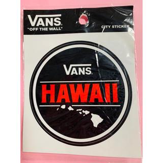 ヴァンズ(VANS)のハワイ【VANS  ハワイ限定】ステッカー(ステッカー)