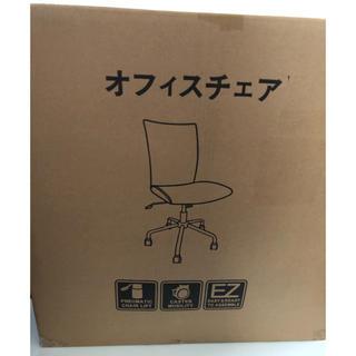 【新品】オフィスチェア 黒(オフィスチェア)
