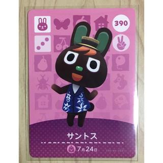 どうぶつの森 amiiboカード サントス(カード)