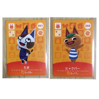 どうぶつの森 amiiboカード たま ヒャクパー(カード)