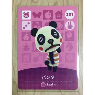 どうぶつの森 amiiboカード パンタ(カード)
