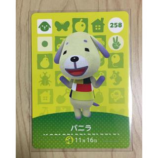 どうぶつの森 amiiboカード バニラ(カード)