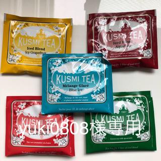 クスミティーのアイスティー1リットル用のティーバッグ5個(茶)