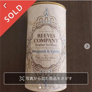 ルピシア(LUPICIA)の【売り切れ】進撃の巨人展 ファイナル 限定販売 紅茶(茶)
