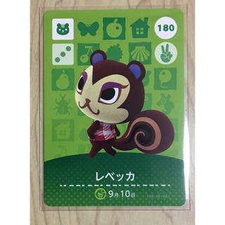 どうぶつの森 amiiboカード レベッカ(カード)