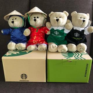 スターバックスコーヒー(Starbucks Coffee)のスタバ ベアリスタ タイ ベトナム(ぬいぐるみ)