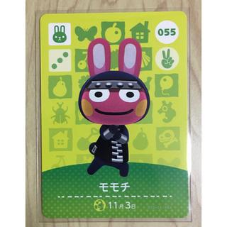 どうぶつの森 amiiboカード モモチ(カード)