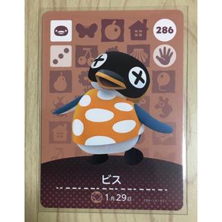 どうぶつの森 amiiboカード ビス(カード)