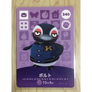 どうぶつの森 amiiboカード ボルト(カード)