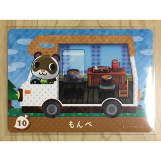 どうぶつの森 amiiboカード もんぺ(カード)