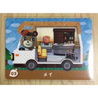 どうぶつの森 amiiboカード メイ(カード)