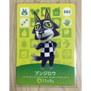 どうぶつの森 amiiboカード ブンジロウ(カード)