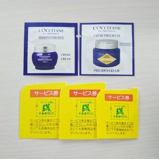 オオシマツバキ(大島椿)のL'OCCITANE サンプル、大島椿 サービス券(サンプル/トライアルキット)