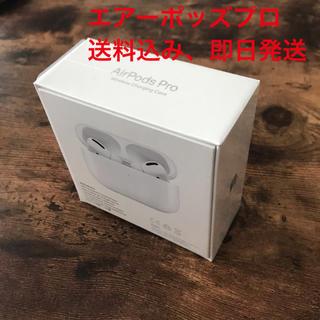 アップル(Apple)のApple Air Pods Pro エアーポッズプロ 新品(ヘッドフォン/イヤフォン)