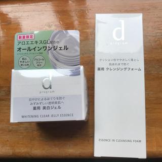 ディープログラム(d program)の【新品未使用】dプログラム 美容液 洗顔料セット(美容液)