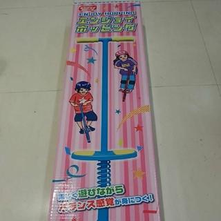 ホッピング(三輪車/乗り物)