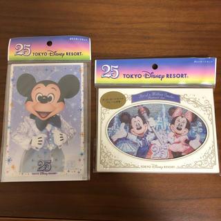 Disney - 【未開封】ディズニー 25周年 ポストカード セット 実写 アトラクション