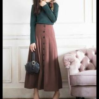 グレイル(GRL)のGRLフロントボタンスカート(ロングスカート)