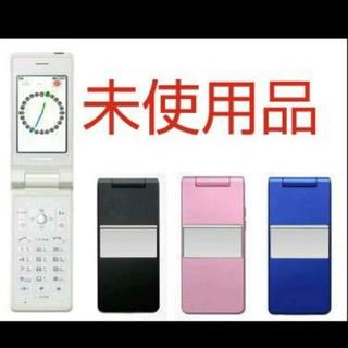 エルジーエレクトロニクス(LG Electronics)の新品未使用✨レア機種❄docomo L-03B L - 03B オニキスブラック(携帯電話本体)