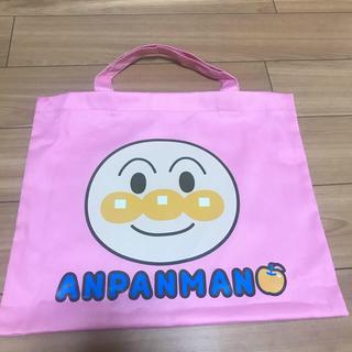 アンパンマン(アンパンマン)のアンパンマン レッスンバッグとジューズバッグセット(レッスンバッグ)