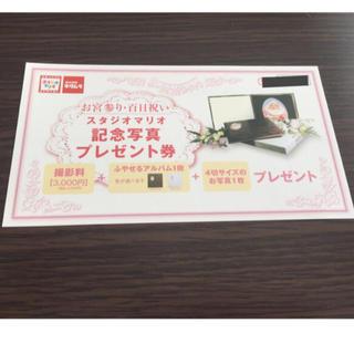 キタムラ(Kitamura)のスタジオマリオ 記念写真(アルバム)