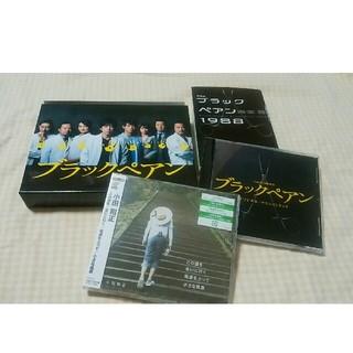 アラシ(嵐)の専用!ブラックペアン DVD-BOXのみ 二宮和也 嵐(TVドラマ)