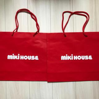 ミキハウス(mikihouse)のミキハウス ショップ袋(ショップ袋)