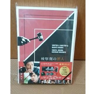 嵐 - 検察側の罪人 DVD 豪華版 DVD 嵐 二宮和也 おまけの写真14枚