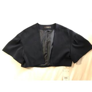 デミルクスビームス(Demi-Luxe BEAMS)の【新品タグ付き】Demi-Luxe BEAMS オケージョン 羽織り ネイビー(ノーカラージャケット)