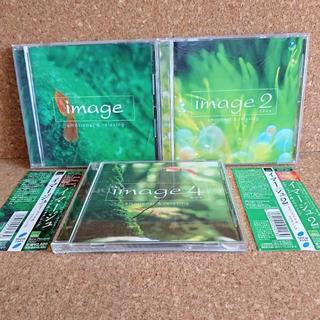 イマージュ image〈エモーショナル&リラクシング〉中古CD 3枚セット(ヒーリング/ニューエイジ)