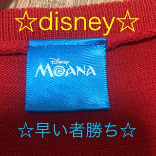 ディズニー(Disney)のdisney MOANA キャミソール 即購入可☆(キャミソール)