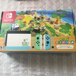 ニンテンドースイッチ(Nintendo Switch)の新品 Nintendo Switch あつまれどうぶつの森 同梱版(家庭用ゲーム機本体)