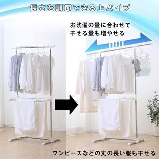 アイリスオーヤマ 洗濯物干し 室内物干し 幅約79~120×奥行約53×高さ約9(店舗用品)