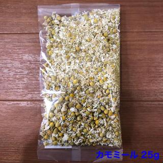 ☆2020年産新物!☆【上座ファーム】乾燥ハーブ カモミール 25g(茶)