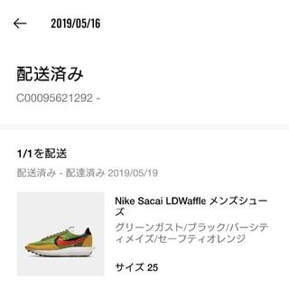ナイキ(NIKE)のNIKE Sacai LDWaffle(スニーカー)