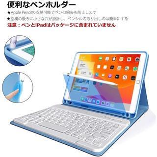 iPad 10.2 インチ キーボード ケース第7世代 iPad7 アイパッド (ネックストラップ)