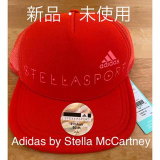 アディダスバイステラマッカートニー(adidas by Stella McCartney)のキャップ(キャップ)