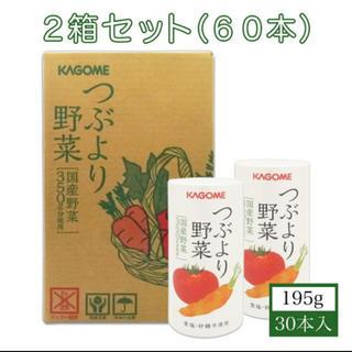 カゴメ(KAGOME)のKAGOME つぶより野菜(その他)