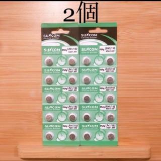 ミツビシデンキ(三菱電機)のボタン電池 2個 LR41 新品未使用 SUNCOM(日用品/生活雑貨)