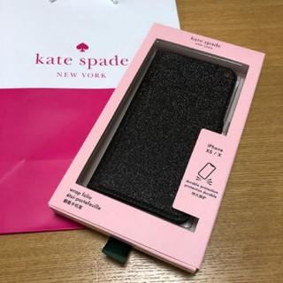 ケイトスペードニューヨーク(kate spade new york)の新品 ケイトスペードニューヨーク iPhoneケース 手帳(モバイルケース/カバー)