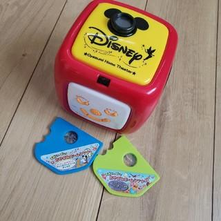 ディズニー(Disney)のおやすみホームシアター ディズニー(オルゴールメリー/モービル)
