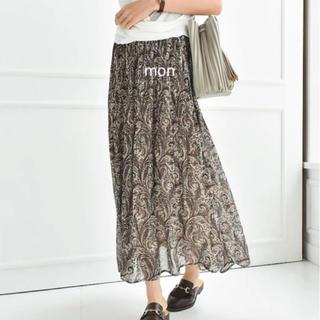 しまむら×MUMUさんコラボ♡ペイズリースカート(ロングスカート)