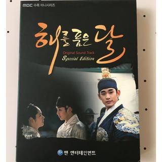 韓国ドラマ 太陽を抱いた月 OST&dvd(テレビドラマサントラ)